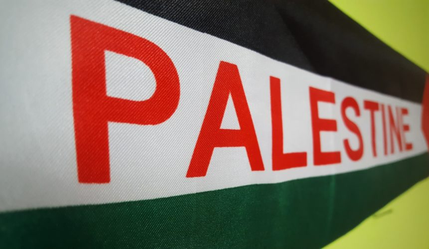 4.8.18: Update on Palestine