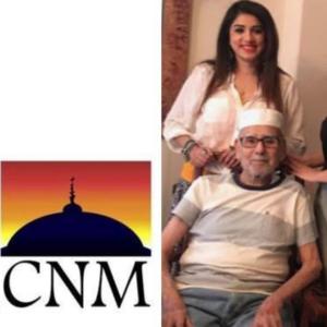 5.12.19 – Celebrating Islam & Ramadan